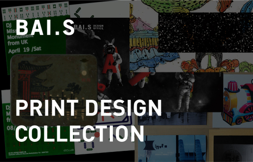 PRINT DESIGN COLLECTION